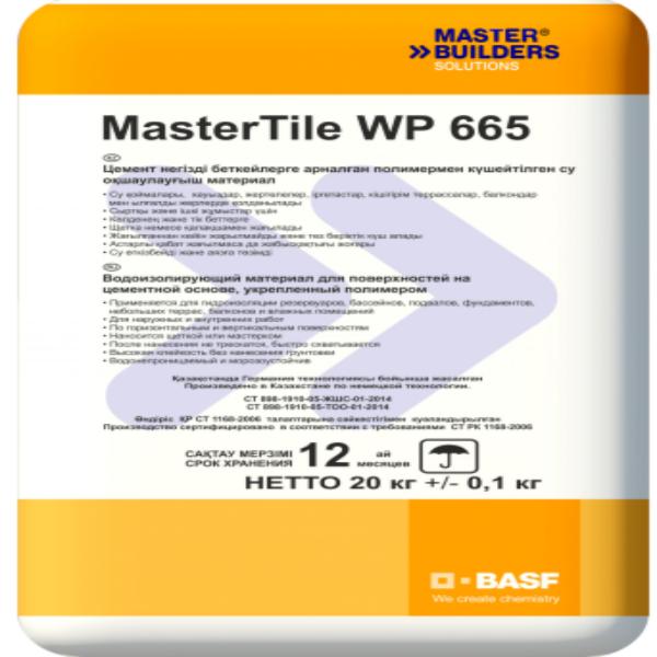 MasterTile WP 665